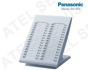 Digitální telefon Panasonic KX-DT390X