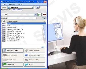 Software Panasonic KX-NCS2105XJ
