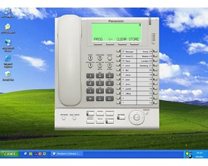 Software Panasonic KX-NCS8100XJ