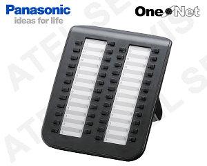 Digitální telefon Panasonic KX-NT505X-B