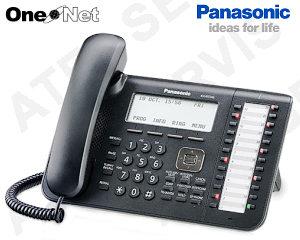 Digitální telefon Panasonic KX-NT546X-B