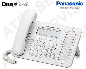 Digitální telefon Panasonic KX-NT546X