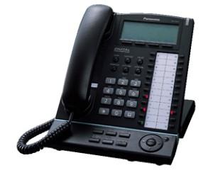 Digitální telefon Panasonic KX-T7636CE-B