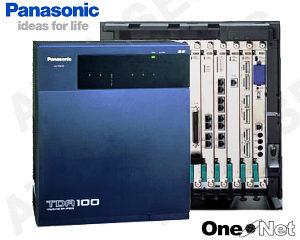 Telefonní ústředna Panasonic TDA100