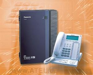 Panasonic KX-TDA15CE